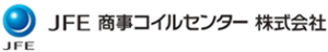 JFE商事コイルセンター株式会社